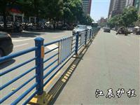 佛山市城市交通护栏