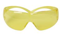 3M护目镜SF202 203AF防刮擦防雾防尘风沙镜轻便款骑行防护眼镜