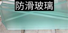 防滑玻璃 楼梯玻璃 热弯玻璃 楼梯玻璃热弯 电梯玻璃热弯 橱柜玻璃热弯