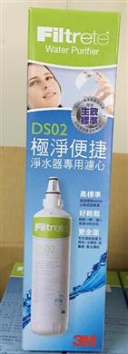 3M DS02-D凈水器 DIY替換濾芯