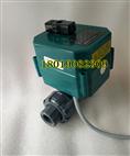 【实物】PVC双内丝活接电动雷竞技下载地址DN15 AC220V常闭型 通电开断电关