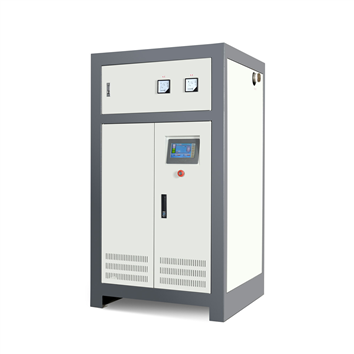 120KW电磁采暖炉