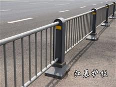 滨州市交通隔离护栏