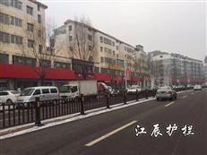 安庆市锌钢隔离护栏