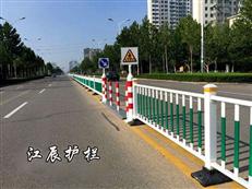 东营市道路隔离护栏