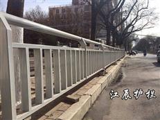 南平市热镀锌钢制护栏