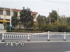 金华市常规交通护栏