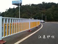 葫蘆島市防眩光護欄