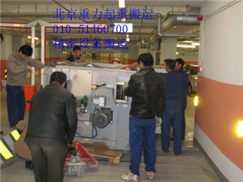 北京大學周邊提供精密設備吊裝安裝