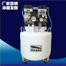 台湾劲豹超静音35Db无油空压机