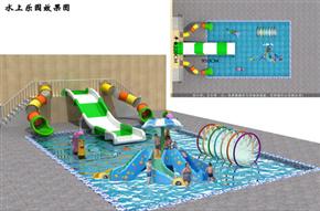 水上儿童乐园