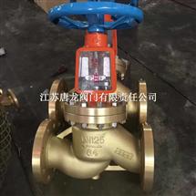 JY41W-64T高压全铜氧气截止阀 截止阀厂家