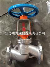 JY41W-64P不锈钢高压氧气截止阀