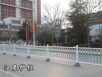 烟台市常规交通护栏