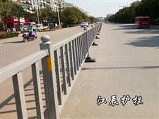 淮安市市政钢制护栏