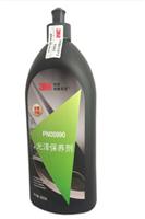 3M 05990蠟水(中文)  12瓶/件
