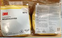 3M PN05713C 单面抛光羊毛轮 中国版