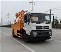 东风天锦山区重型清障车(专利产品)