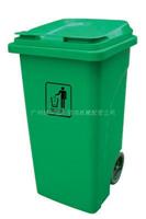 120L/240L加厚型垃圾桶