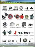 剪草机配件系列产品