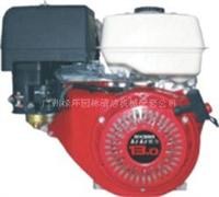 GX390  本田汽油机