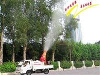 3WD2000型车载远射程风送喷雾机(手控)