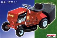 CR434R/CR484R剪草车