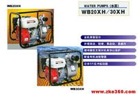 原装进口本田水泵WB20XH  WB30XH