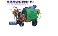 3WZ-300T推车式打药机