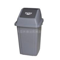 方型垃圾桶 100L  60L   25L