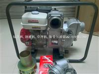 本田4寸污泥泵WT40X