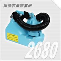 电动喷雾机2608a