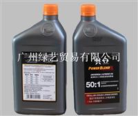 园林机械二冲程专用混合机油  共立FD级发动机润滑油