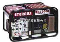 本田10KW汽油发电机BH13000