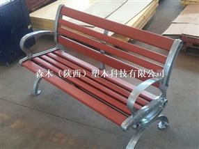 汉中公园椅、汉中户外座椅哪里有?当然找森木塑木