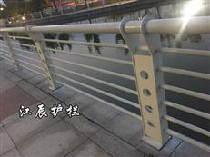 金华市桥梁护栏