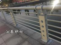 黃岡市橋梁景觀護欄