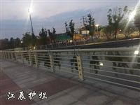 文昌市橋梁景觀護欄