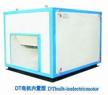 DT系列柜式低噪音離心風機(內置型),九州風機廠