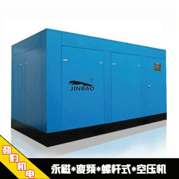 台湾JINBAO75P永磁变频螺杆空压机