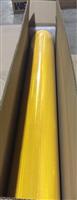 艾利鉆石級反光膜
