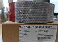 "V-5720-7 艾利一级红白条2""*50y(CCC认证)"