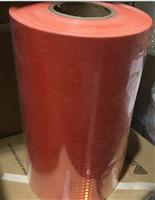 "w-9514艾利反光膜12""*50Y(橙色)"