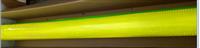 """S-9013艾利超强级反光膜48""""*5y(黄色)"""