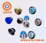 开孔12长度9 mm超薄型金属按钮 不锈钢复位开关 IP67防水按钮开关