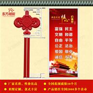 路灯杆led中国结|led中国结景观灯