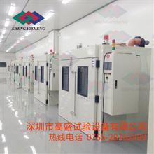 新能源电池老化测试柜