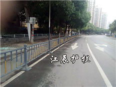 南平市钢制道路中央护栏