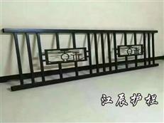 莆田市花式交通隔离护栏