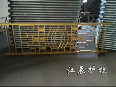 苏州市花式护栏